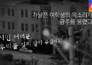 [내일] 1980. 5. 27 계엄군, 광주 재진입…5.18 최후의 날 (뉴스제작)