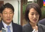 권성동, 사무총장 자진사퇴…계파 충돌 불씨는 여전