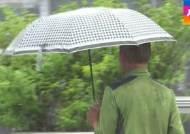 장마전선 약화, 내일 이후 소강…태풍 북상, 진로는?