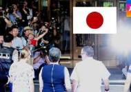 서울 한복판서 일본 자위대 행사…정부 관계자 참석