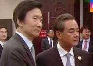 [국회] 아세안지역안보포럼서 드러난 '사드 외교' 한계