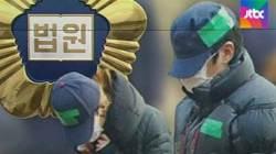 '원영이 사건' 살인죄 인정…계모 징역 20년·친부 15년