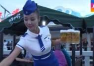 평양 대동강 유람선서 첫 맥주 축제…외화벌이? 과시용?