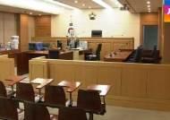 검사장에 부장판사까지…위기의 법조계, 사건 짚어보니