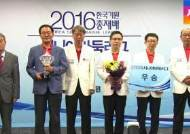 서봉수 9단 등 활약…상주곶감, 시니어바둑리그 우승