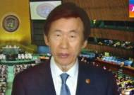 윤병세 외교부 장관 출국…'북핵 압박' 전방위 외교전