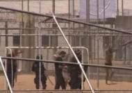 """브라질 교도소에서 470여명 탈옥…""""과밀 수용에 폭동"""""""