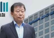 대우조선 고재호, 비자금 조성 정황…연임로비 의혹