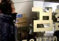 조사 후 돌아간 관련자들…최순실과 '말 맞추기' 우려