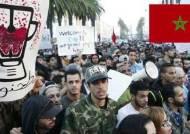 모로코 생선장수의 참혹한 죽음…'아랍의 봄' 데자뷰