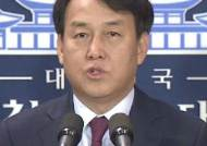[뉴스속보] 청와대 후속인사…비서실장·정무수석 발표