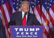 """""""부강한 국가로 재건""""…트럼프의 미국, 주요 변화는?"""