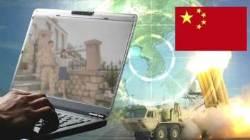 [단독] 사드발 '한류 제한령'…중국, 온라인까지 제재