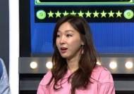 '슈퍼리치' 가수 이지혜, 충격적인 재정상태 공개