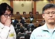 """""""아무도 모르게…"""" 정호성, '최씨가 비선실세' 사실상 인정"""
