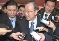 '자기편' 못 만드는 반기문…기존 정치권 연대도 혼선