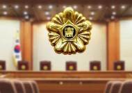 제동 걸린 '무더기 증인 신청'…39명 중 10명만 채택