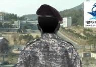 """[단독] """"해군, 가혹행위 수사 중 욕설·허위진술 강요"""""""