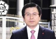 """청와대, 특검 '선별적' 절충안 거부…""""임의제출만 가능"""""""