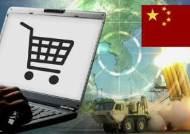 사드 보복에 '인터넷 직구'…중국, 한국 제품 선호 여전