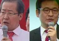 [국회] 영감탱이 vs 패륜집단…어버이날 달군 '발언 논란'