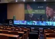 소셜미디어 선거 운동은 계속…분주한 '안철수 캠프'