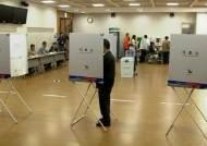 투표소 밖 인증샷 릴레이…서울지역 투표율 60.3% 껑충