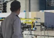 [단독] 전과자 고용에 삼단봉 경비…원전 보안 '구멍'