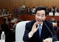 여당, 이낙연 총리 인준 '여론전'…사실상 오늘 결정
