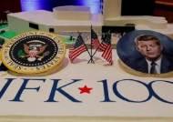 케네디 전 대통령 탄생 100주년…미 전역 '진한 그리움'