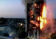 런던 24층 아파트서 큰 불…주민 상당수 소재 파악 안 돼