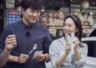 '한끼줍쇼' 송일국, 육아 스트레스 풀기 위해 출연?!