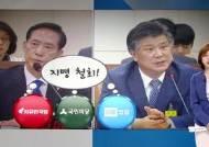 [청와대] 내각 후속인사 속도…송영무-조대엽 운명은?