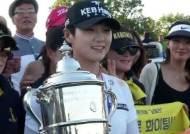 '슈퍼루키' 박성현, US여자오픈 우승…박세리 이후 9번째