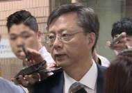 '민정수석실 문건' 작성자 증인 출석…우병우 지시 등 심문