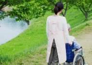 인간다운 죽음…에이즈 등 3종 질환도 '호스피스' 적용