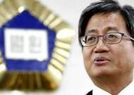 '비 대법관·기수 파괴' 새 대법원장 파격 인선…개혁 예고