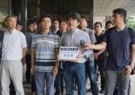 MBC 제작 중단 인원 350명, 노조 24일 파업 찬반투표