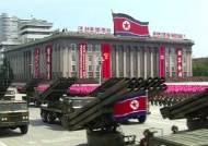 [월드 인사이트] 북 '저강도 도발' 그 후…한·미 대응은?