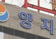 검찰, 양지회 회원 압수수색…원세훈 추가 기소 가능성