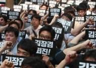 """방문진 유의선 이사 """"오늘 사퇴""""…이사진 구성 개편"""