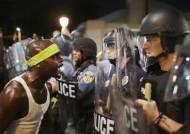흑인 사살한 백인 경관 무죄판결…미 '흑백 갈등' 긴장감