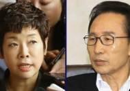 """국정원, 광고주 압박해 김미화 퇴출…""""MB 고소할 것"""""""