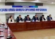 [뉴스브리핑] '보복성 음란물' 처벌 강화…무조건 징역형