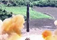 신형 ICBM '화성-13형' 도발? 한·미, 대북 감시 강화