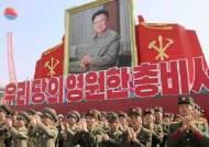 김정일 총비서 추대 20주년 집회…북 체제 결속 강조