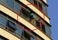 [국내 이모저모] 부산 초고층 아파트서 20대 여성 자살 소동