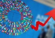 IMF, 세계 경제 회복세 강하다…한국도 3% 유지 전망