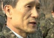 [단독] 김관진, '댓글' 군무원 채용 과정 '청와대 승인' 받아