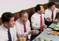 [야당] 한국당 '미완'의 봉합…다시 꿈틀대는 빅텐트